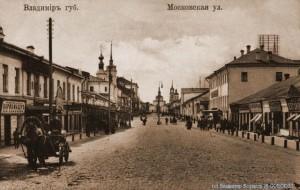 Владимир. Движение народонаселения на центральной улице. Старая открытка