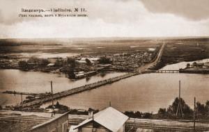 Город Владимир на старой открытке - Река Клязьма, мост и Муромское шоссе