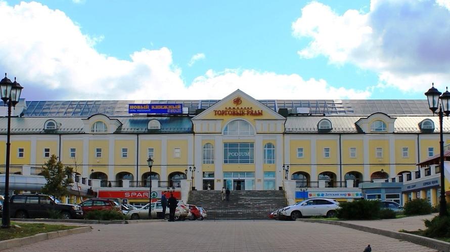 Торговые ряды во Владимире.