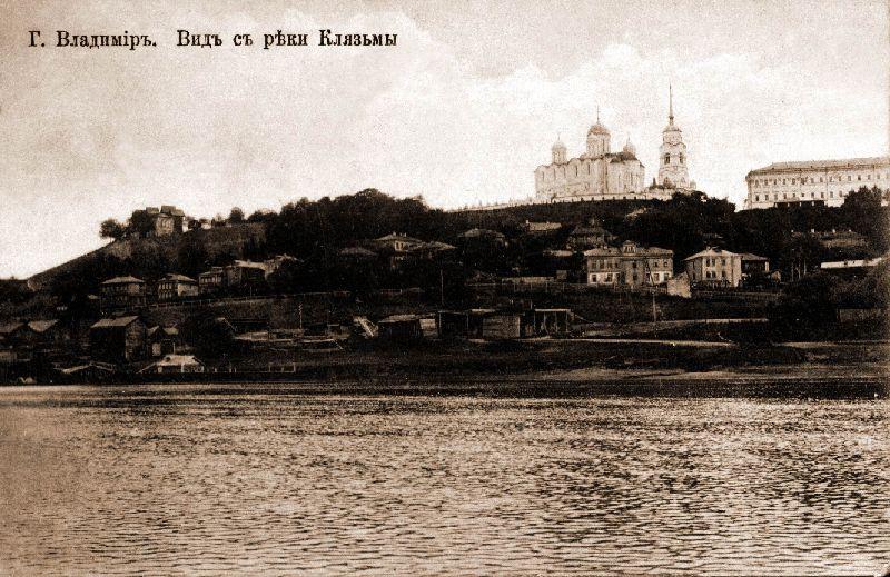 г. Владимир - вид с реки Клязьмы. Старая фотография Владимира.
