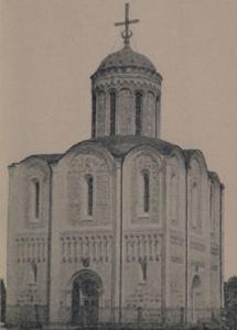 Дмитриевский собор - старая фотография из книги