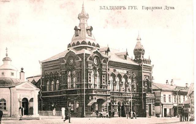 Владимирский дворец пионеров