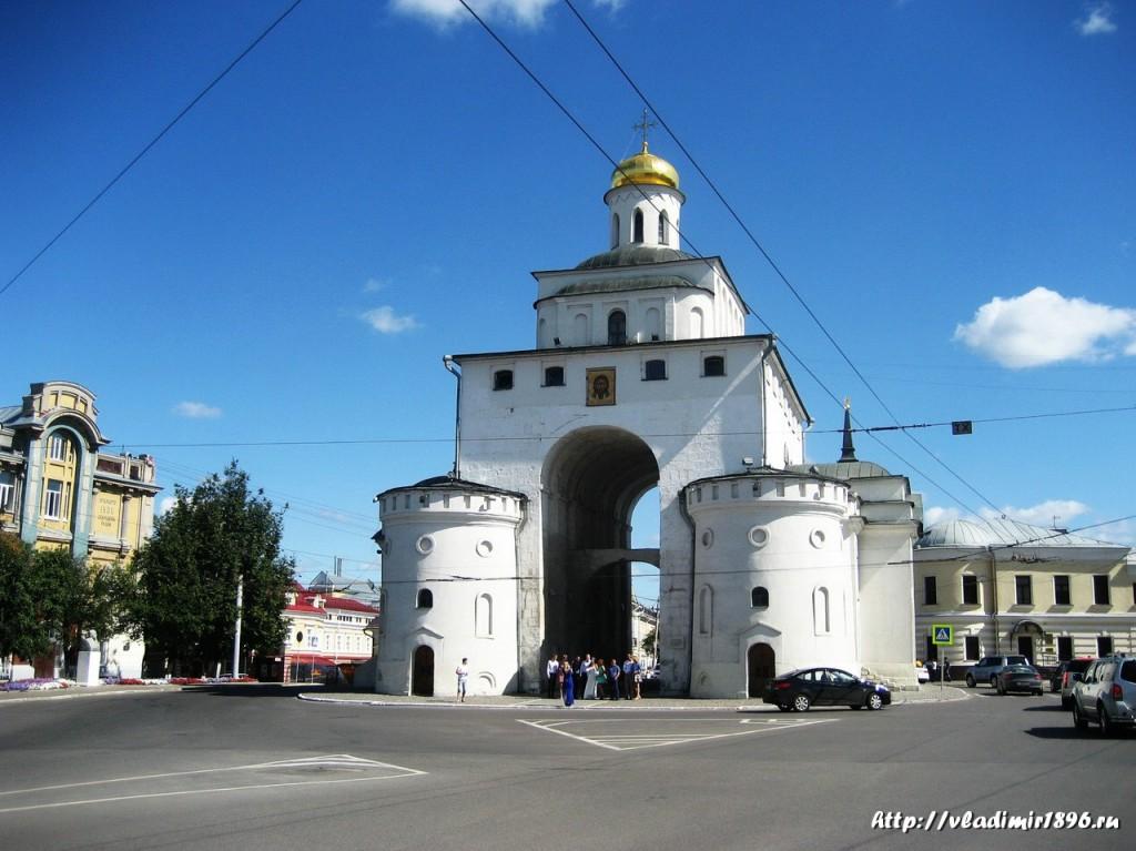 Золотые ворота во Владимире. Вид с запада
