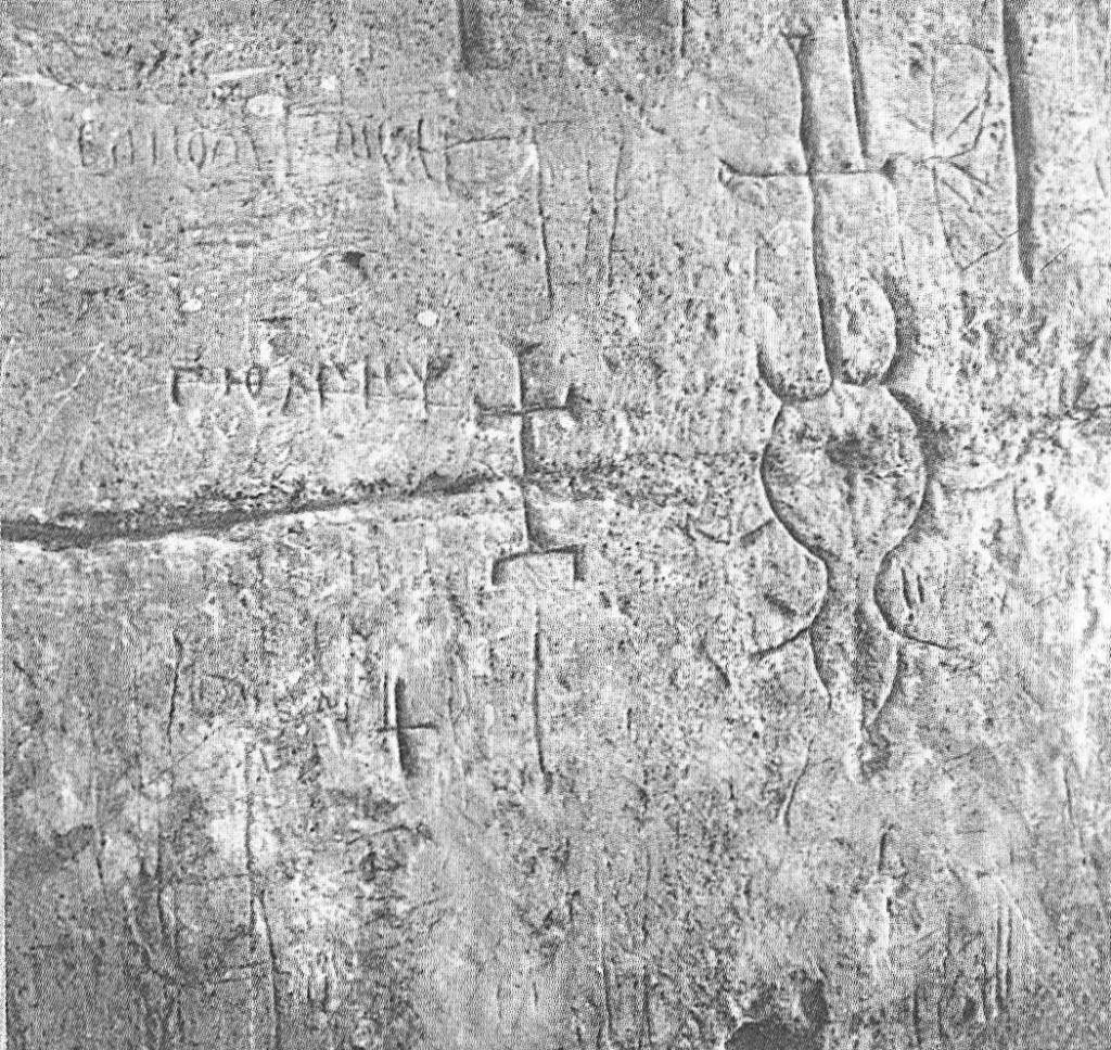 Илл. 13. Граффити в косяке дверного проема при выходе на боевую площадку