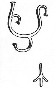 Илл 7.  Княжеские кладки на белокаменной кладке Золотых ворот