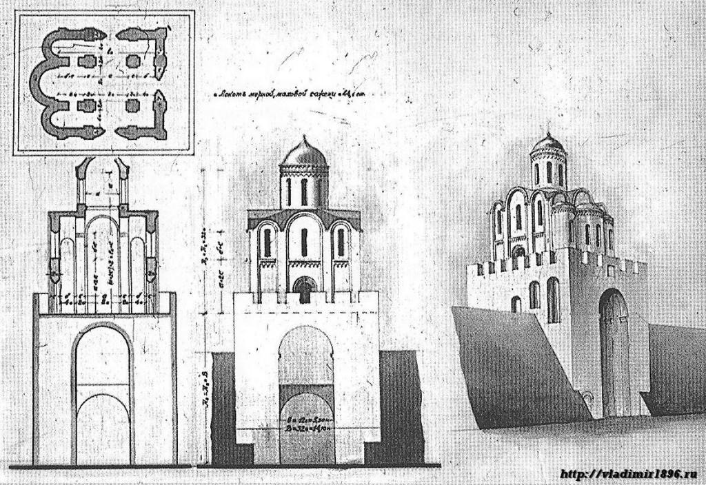 Реконструкция надвратной церкви Золотых ворот. Столетов