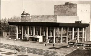 Старая фотография театра им. Луначарского во Владимире