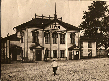 Старое здание Драматического театра во Владимире