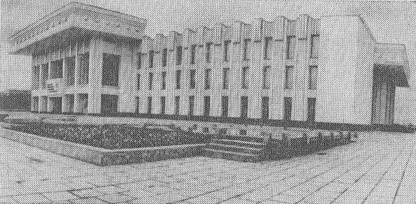 Дворец Точмаш