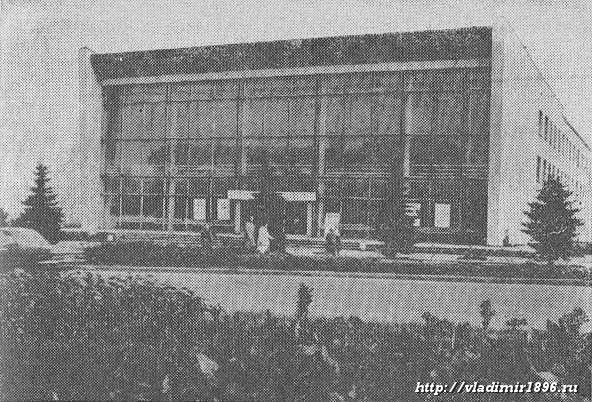 Концертный зал имени С. И. Танеева