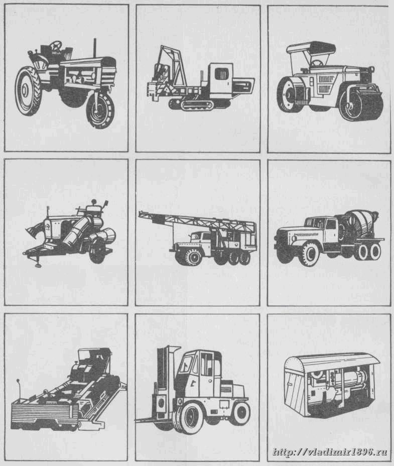 Машины на которых применяются двигатели Владимирского тракторного завода. В певрмо ряду - T-28x4, экскаватор мелиоративный, самоходный каток; во втором ряду - насосная станция, буровая установка, автобетономеситель; в третьем ряду - дорожная машина, автопогрузчик, сварочный агрегат.