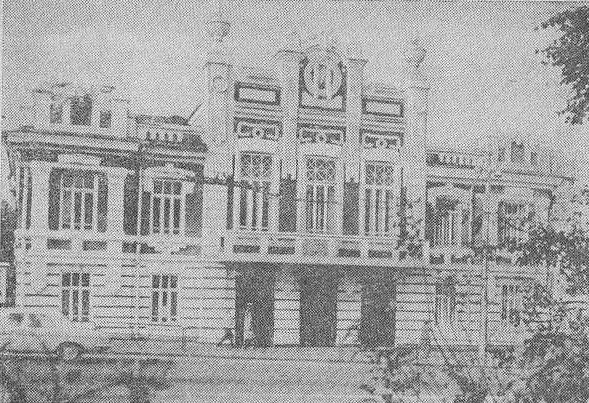 Театр кукол в Советском Владимире