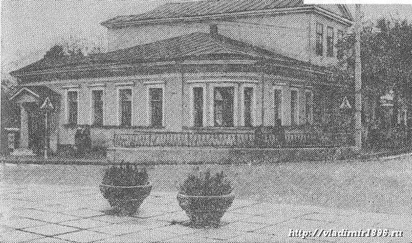 Дом архитектора (быв. особняк Дюнанта)