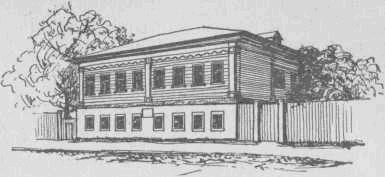 Дом, в котором жил во Владимире Н. Е. Федосеев (ныне — ул. Герцена, 22). Рис. В. Гусева