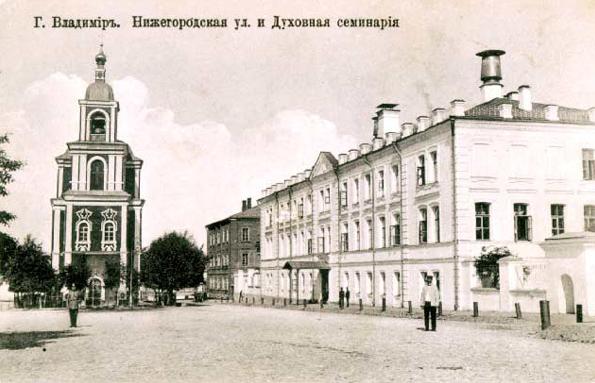 Духовная семинария и Сергиевская церковь.