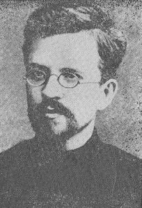 Н.Е.Федосеев