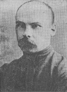 П.С. Батурин
