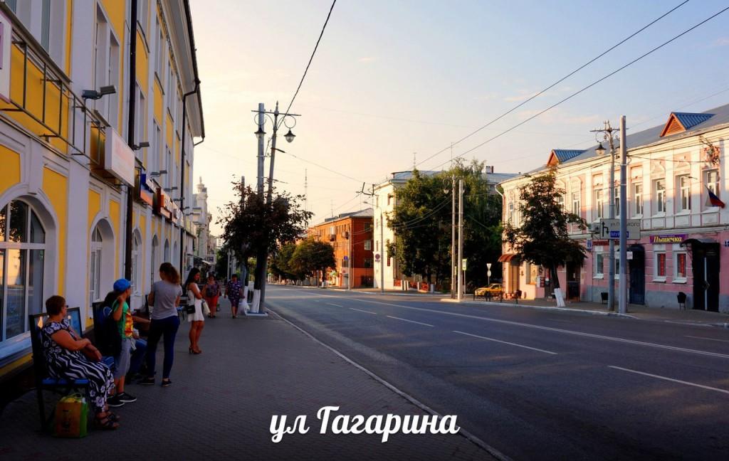 Улица Гагарина во Владимире 01